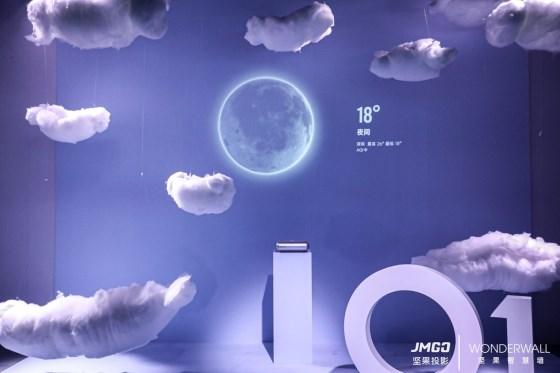 梦幻发布,坚果智慧墙O1把梦想带进现实