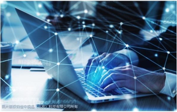 RemoteCall专业远程支持:IT技术支持首选软件