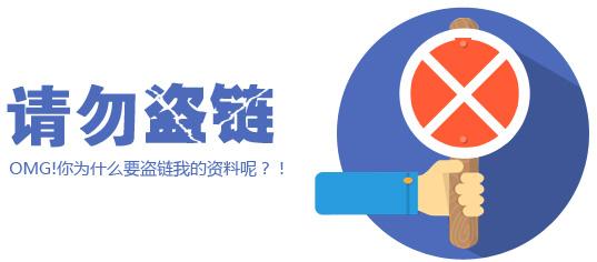 中国教育智能硬件趋势洞察报告:预计3年后教育智能硬件市场规模接近1千亿