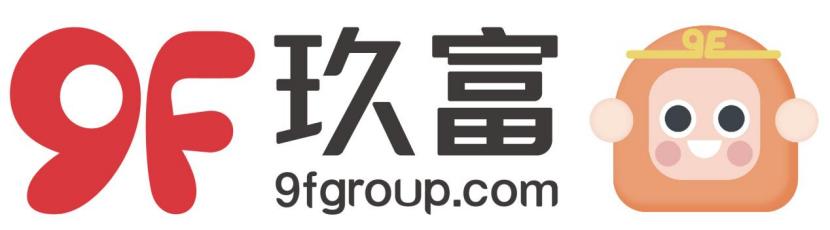 玖富集团打造全新金融服务体验 助力普惠金融发展