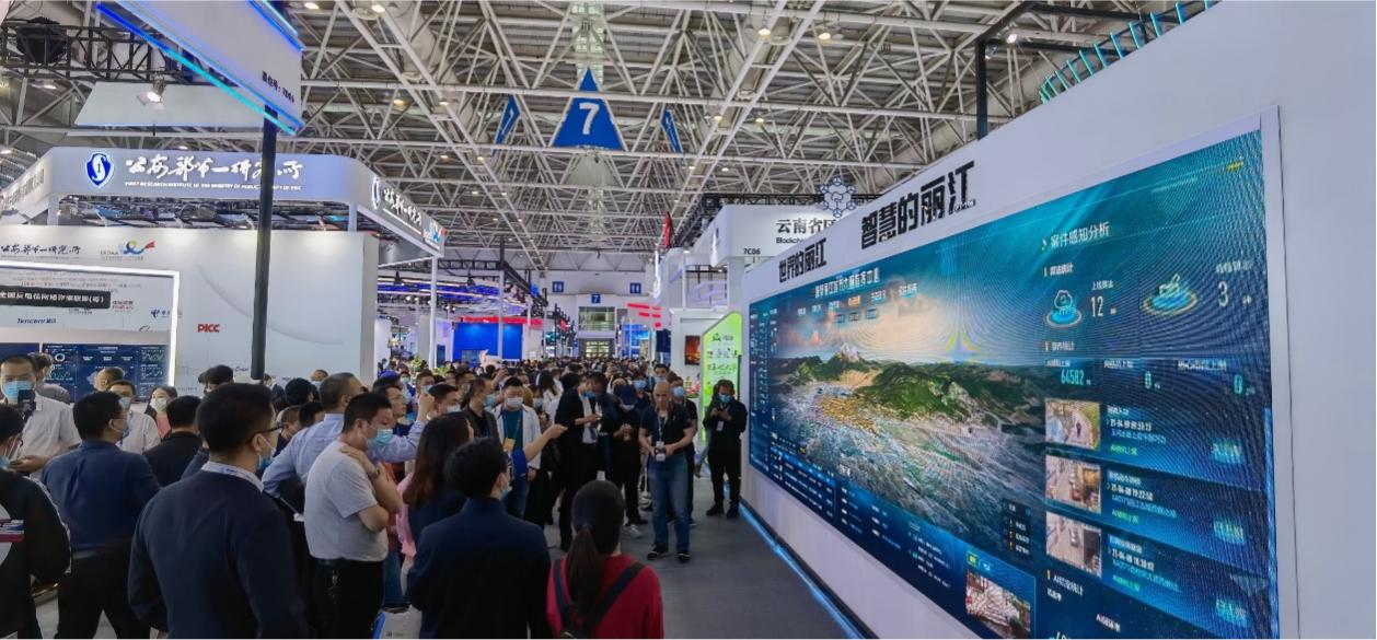智慧丽江亮相数字中国建设峰会 百度科技助力古城智慧化转型