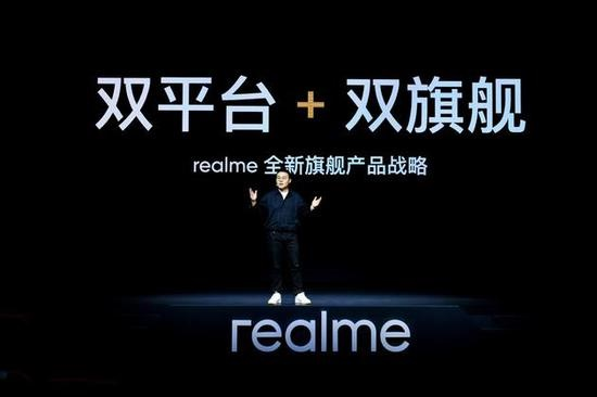 realme 徐起:突破中高端市场成为亿级玩家,芯片短缺或持续到年底