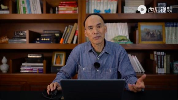 """从复旦大学教授到西瓜视频创作人,这位""""50后""""靠研究爱情火出圈"""