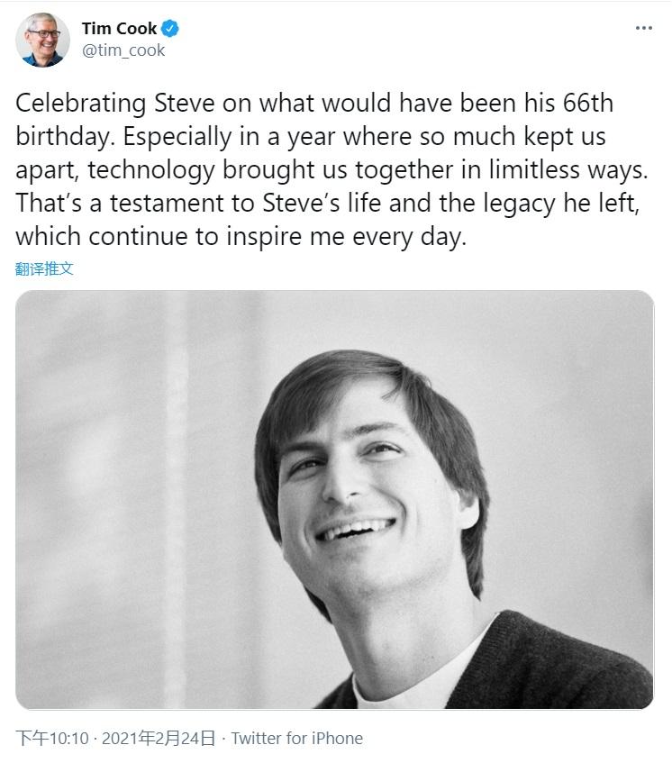 苹果 CEO 蒂姆 · 库克纪念乔布斯:今天本该是他的 66 岁生日
