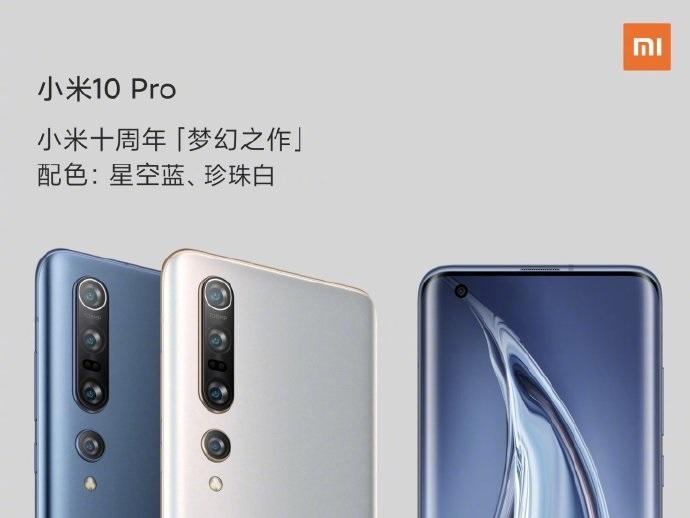 王翔:小米手机欧洲市场已排名第三,在西班牙超过苹果三星