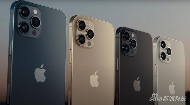 郭明錤:iPhone 13系列不会延期