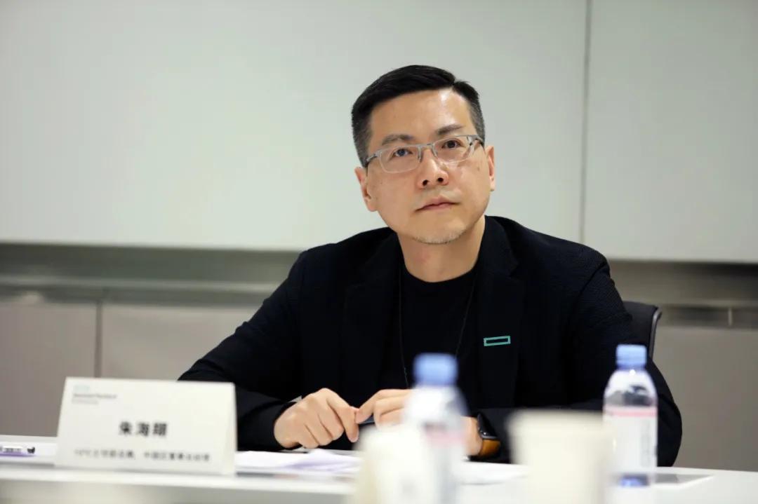 HPE 朱海翔:如何在洞见力时代成为以数字化为核心的企业