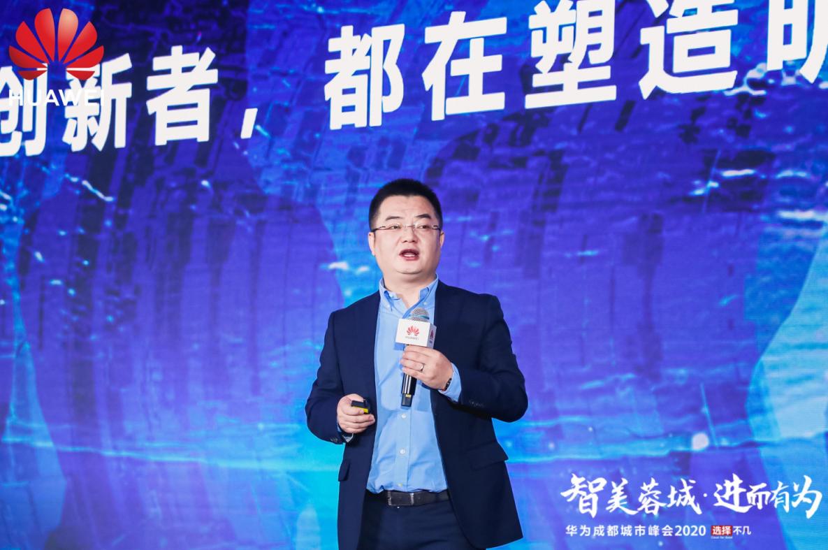 华为张鹏:以技术创新,抢占新时代互联网风口