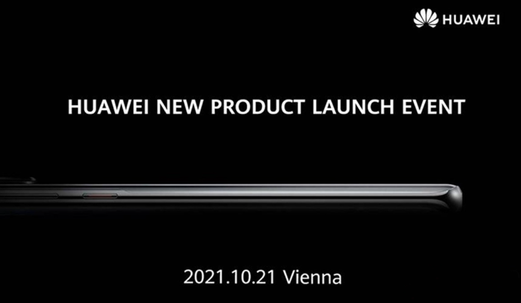 华为消费者业务新品发布会将于 10 月 21 日在维也纳举行