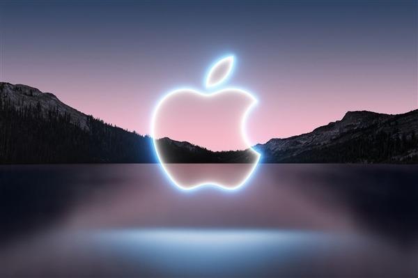 iPhone 13发布在即:苹果一高管因泄露公司机密被开